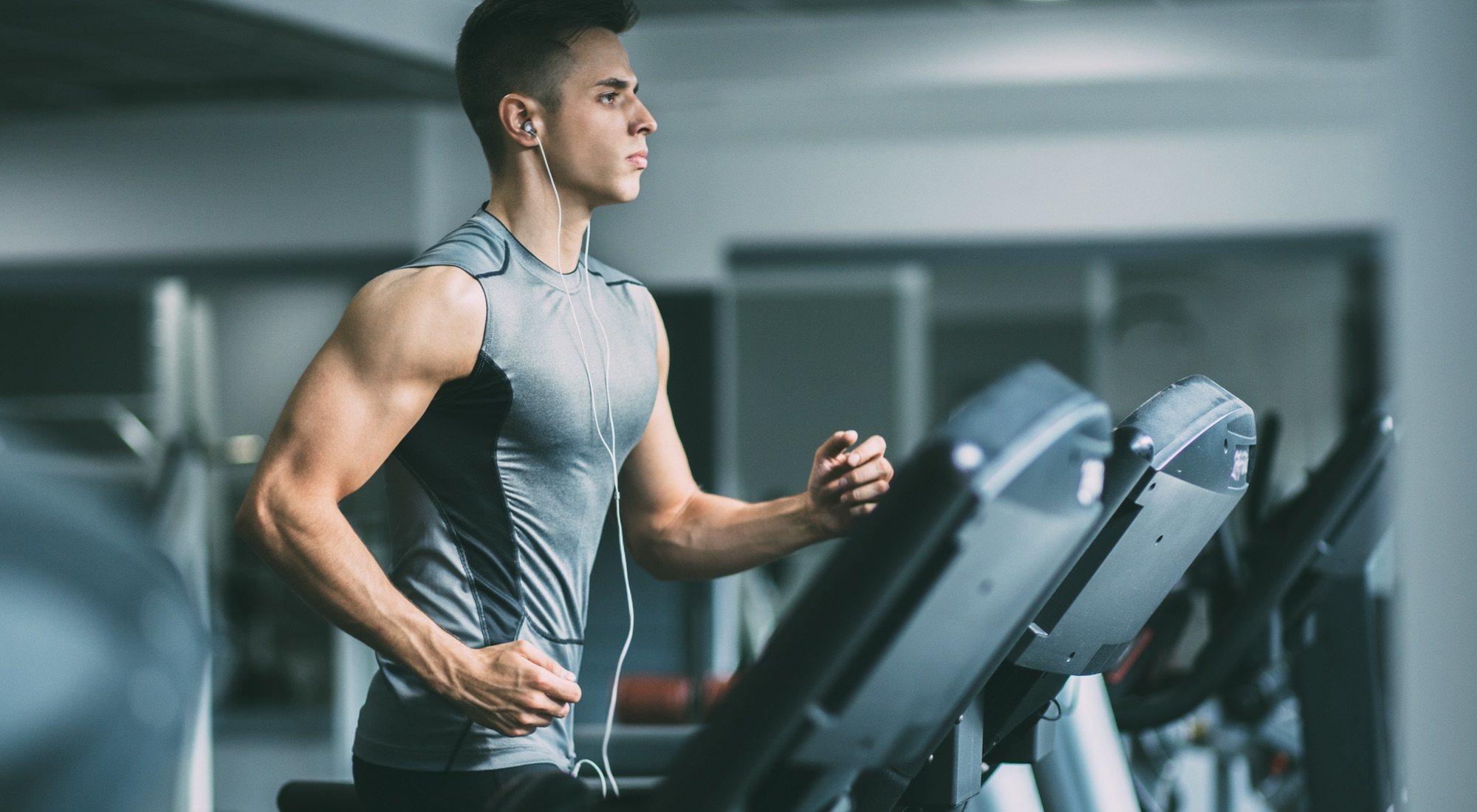 Fitness: qué es, para qué sirve y beneficios