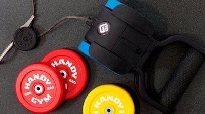 Handy Gym, el 'gimnasio' más pequeño del mundo